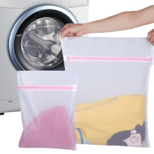 1 Pc Laundry Bags For Washing Machines Mesh Bra Underwear Bag For Clothes Aid Laundry Saver Bra Washing Lingerie Protecting 2020