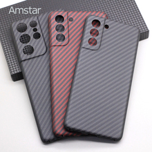 Amstar Real Pure Carbon Fiber Protective Case for Samsung Galaxy S21 / S21 Plus / S21Ultra Ultra thin Carbon Fiber Case Cover