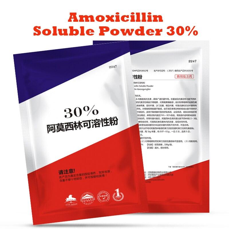 Neomycin Sulfate Soluble Powder Broad Spectrum Antibiotic 100g FOR Animal