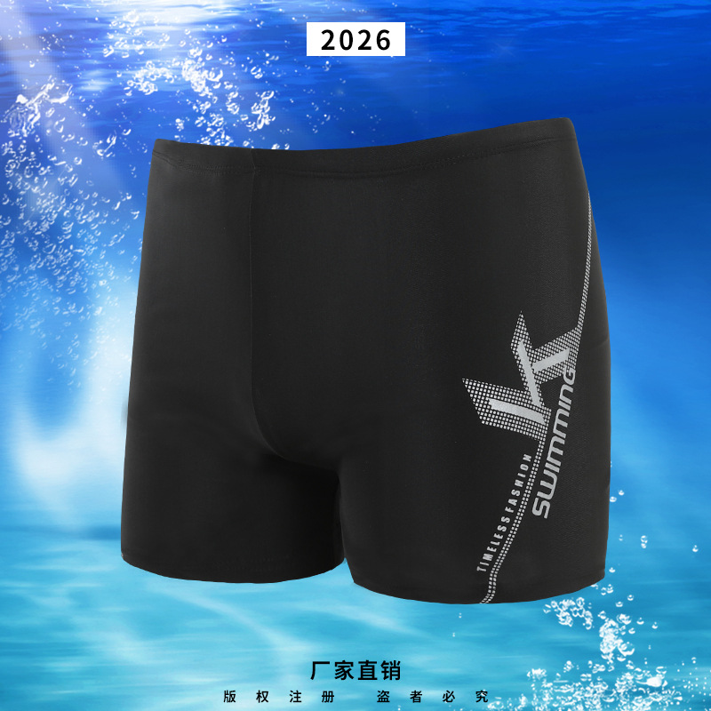 [] MEN'S Swimming Trunks Boxer Fashion Large Size Hot Springs Swimming Trunks Fashion Fashion Multi-color Dyed 2026