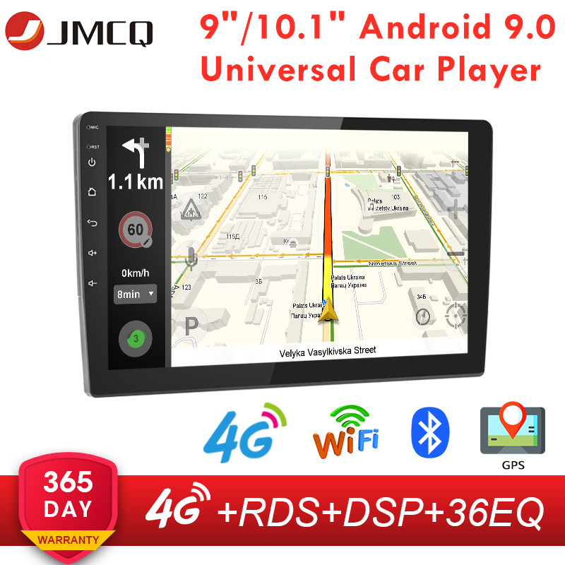 JMCQ Android 9.0 Universal Car Radio Multimedia Video Player 2din 4G Player DSP GPS Navigaion 9/10.1