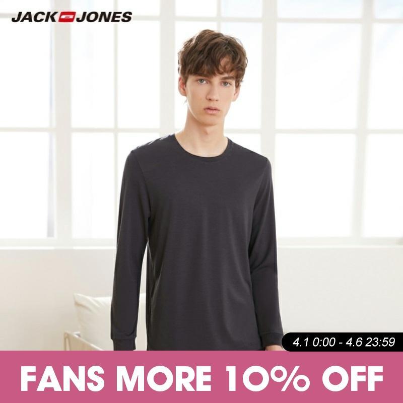 Jack Jones  Technology Underwear Long Leisurewear T Shirt | 2194HE503