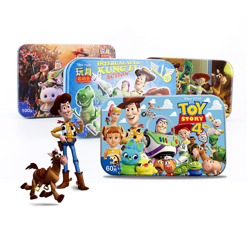 Disney Toy Story Racing Mobilization Disney 60 Pieces Of Small Coins Puzzle Children Wooden Puzzle Children Education Toy Baby