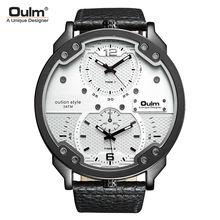 Oulm Мужские часы с большим циферблатом кварцевые крутые модные