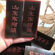 Beauty-Supplement Ejiao-Block The Gelatin And for Qi Blood Powerful Donkey-Hide High-Quality