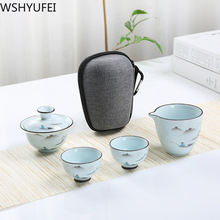 Индивидуальный китайский чайный набор керамический портативный