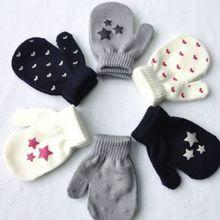 Emmababy зимние перчатки, милые детские вязаные теплые мягкие перчатки, детские варежки ярких цветов для мальчиков и девочек, унисекс, Лидер продаж