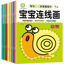 Coloring Books Books Students Chinese Educational Kids Drawing Art Libros Beginners Watercolor Learning Design Painting Children
