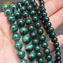 Perles rondes en pierre naturelle véritable pour la fabrication de bijoux, éléments en malachite verte, accessoires pour confection de bracelets, travaux manuels, dimensions 7,5 pouces, 6, 8, 10, 12mm