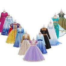 Girl Elsa Dress 2 For Girls Jasmine Summer Cosplay Kid Anna Snow White Costume Children Halloween Party Snow Queen Clothing 2020(China)