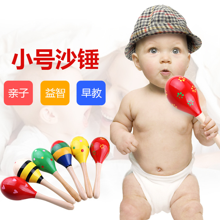 New Style 12 Cm Small Baby Sand Hammer Wooden Grip Rattle Exercise Auditory 0-1-Year-Old Children Baby Toys