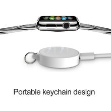 Portable Usb Power Charging For Apple Watch with Keychain Magnetic Wireless Charger Induction For Apple Watch 1 2 3 4 Series(China)