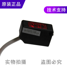 цена на New original Z2D-80P photoelectric sensor reflection PNP output DC three-wire