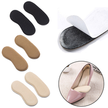Insoles Shoe Heel-Grips Boot-Pad Liners Foot-Protector Comfortable Fashion 2-Pair Suede