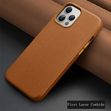 Genuine Leather Case For iPhone 12 Mini Magnetic Phone Case Anti knock Back Cover for iPhone 12 Pro Max Protection Cases Brown