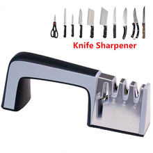 Точилка для ножей профессиональная Вольфрамовая 4 ступенчатая