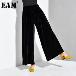[EAM] High Elastic Waist Black Velvet Wide Leg Long Trousers New Loose Fit Pants Women Fashion Tide Spring Autumn 2020 1A245