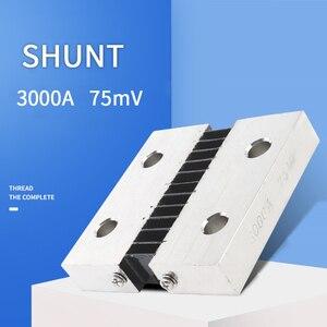 1pcs flat shunt 3000a/75mv amperímetro shunt resistor para amperímetro digital amp voltímetro medidor de energia