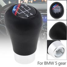 5 Speed ABS Plastic + Leather Black Cars Manual Gear Shift Handball Knob Fit For BMW 1 / 3 / 5 / 6 Series / 5 Gear Models