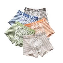 5pcs Kids Underwears Fashion Boy Pure Cotton Breathable Stripe  Boxer Briefs Children Kids Boy Panties Underwear kids children boy