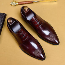 Oxford Shoes British leather breathable men's shoes block carved formal leather shoes men's autumn single shoes(China)