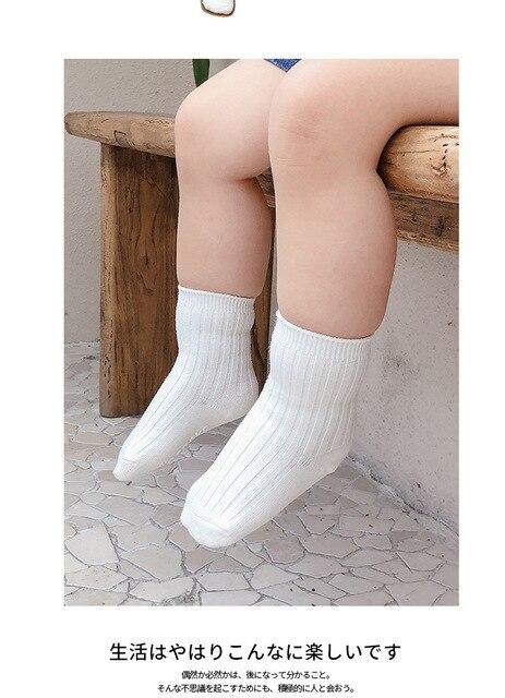Детские однотонные рифленые короткие носки для новорожденных