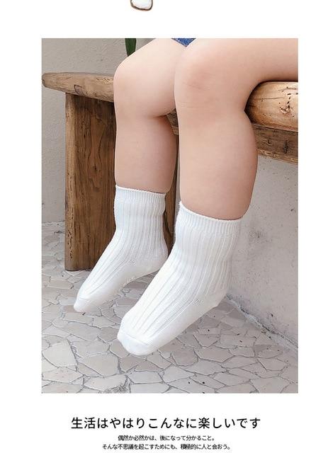 Купить детские однотонные рифленые короткие носки для новорожденных картинки цена