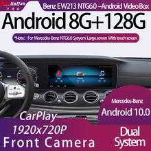 Hualingan Android araç GPS navigasyon multimedya Video arayüzü için Benz E W213 2017-bugün NTG 6.0 dokunmatik fonksiyonu