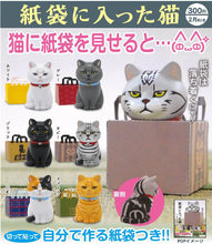 Currently Available Japan Cat Disdain Cat Decoration Capsule Toy in Qitan Club Paper Bag(China)