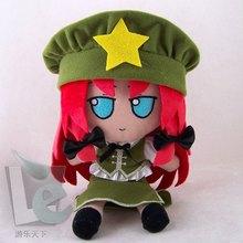 Plush-Doll Mascot Touhou-Project Stuffed-Plushie-Toys Cosplay Hon Cartoon Anime Cute