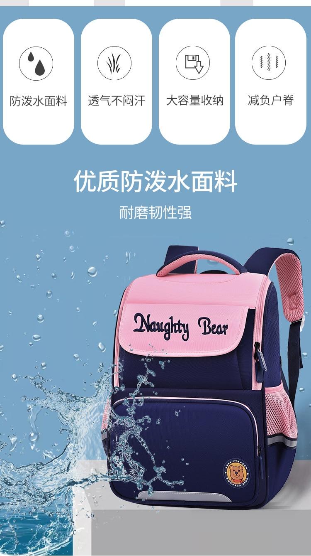 de livro 1-6 grau mochila proteção ridge carga aliviando