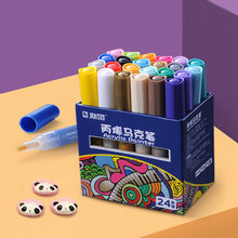 Sta 12/24 цветов/набор акриловые маркеры Перманентная картина