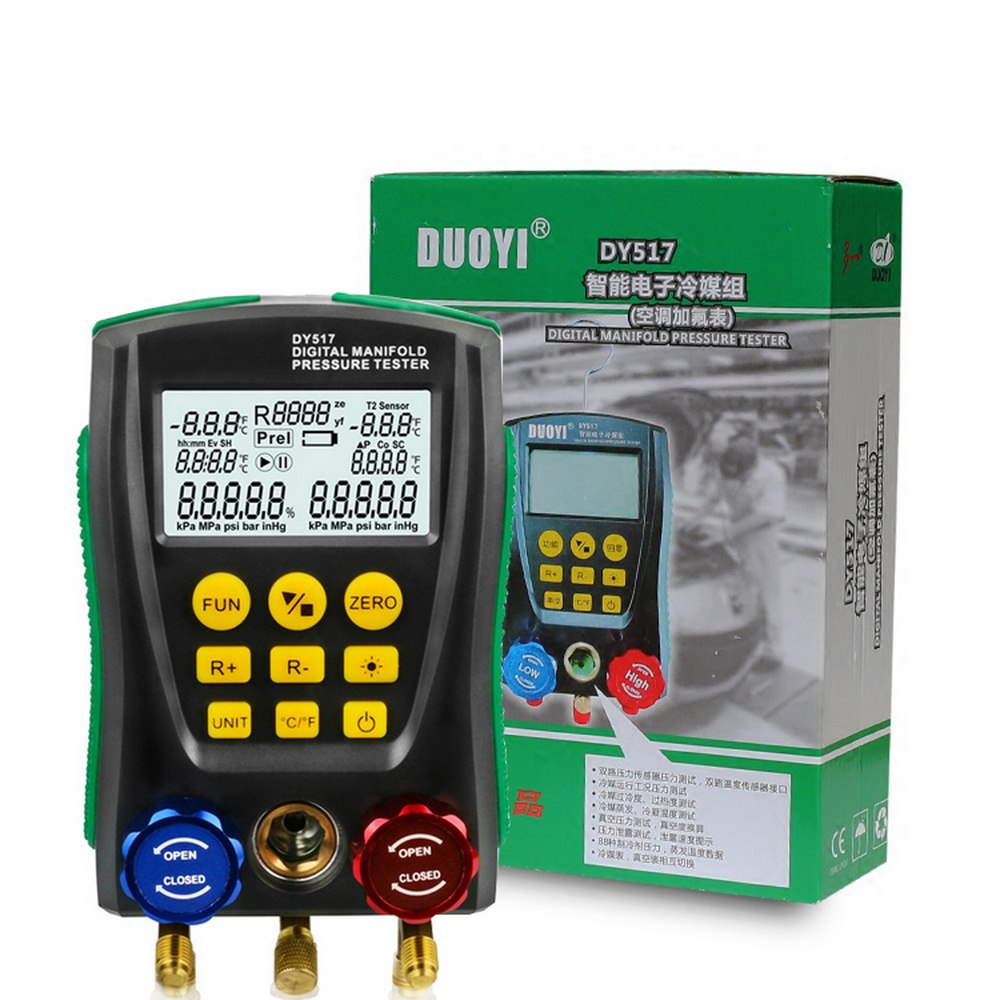 Car Refrigerant Manifold Gauge Set Air Conditioning Digital Vacuum Pressure Tester Meter DY517 HAVC Temperature Test Tool Kit