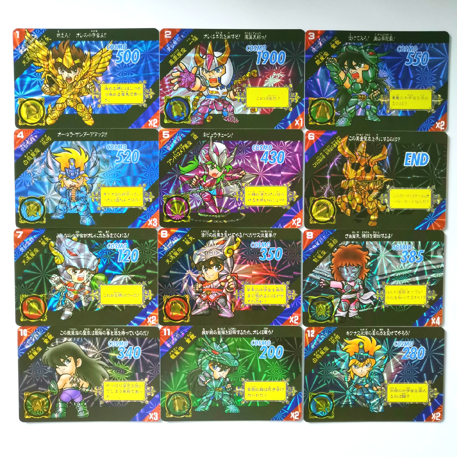 127pcs/set Perfect Replica Of Heaven Saint Seiya Toys Hobbies Hobby Collectibles Game Collection Anime Cards