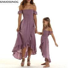 Vestidos de verão da mãe e da filha, sem alças, irregular, babados, vestido de praia, roupas de família, mãe e mim