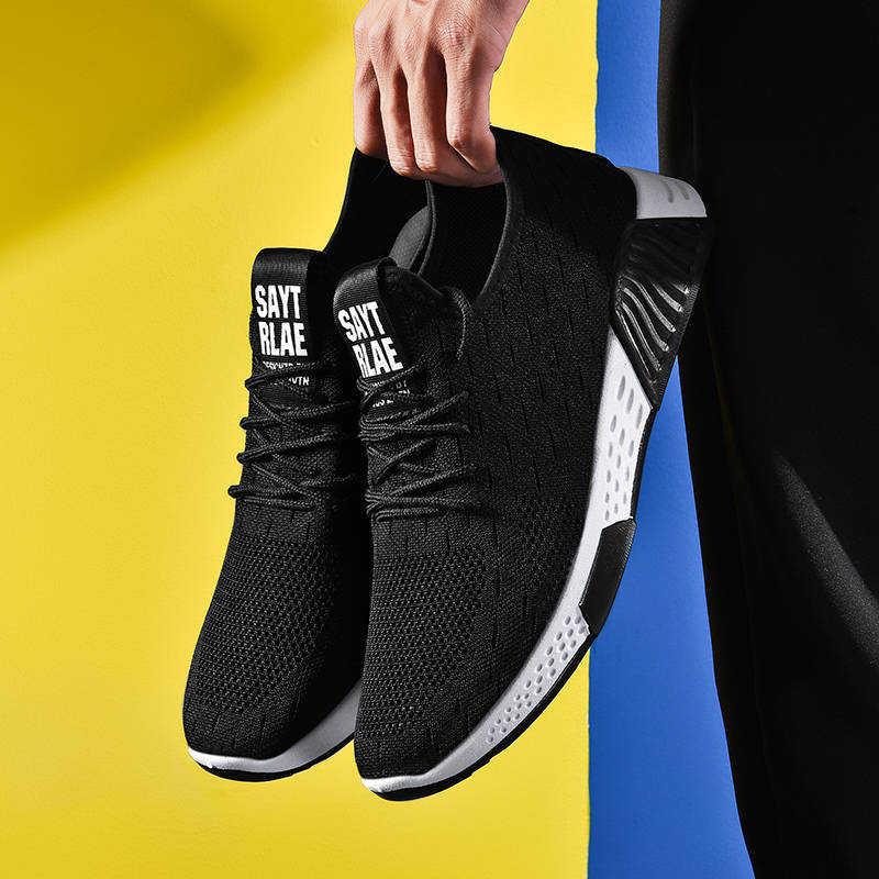 Мужская Вулканизированная обувь, кроссовки, дышащие, повседневные, без шнуровки, мужские, 2019, воздухопроницаемые, на шнуровке, износостойкая обувь, tenis masculino
