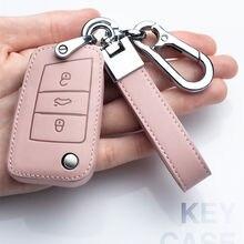 Кожаный чехол для автомобильного ключа vw volkswagen tiguan