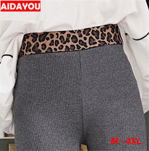 Womens Leggings Leopard Printing Stripe Style Slim Fashion Legging Support Plus Size 4XL for Autumn Winter ouc597