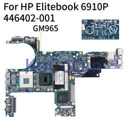 KoCoQin laptopa płyta główna do HP Elitebook 6910P płyty głównej płyta główna 446402-001 GM965
