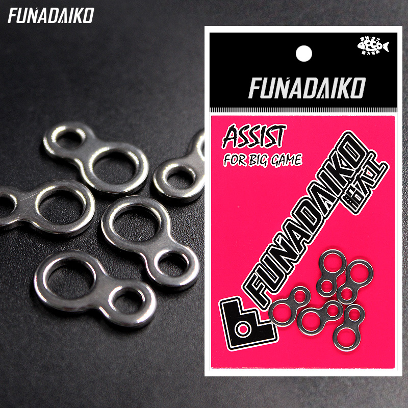 FUNADAIKO Stainless Steel Fishing Split O Rings Flat Fishing Swivel Knot Lure Double Loop Quick Change Fishing Split Rings