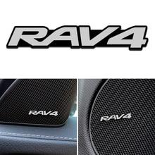 4 шт. для Toyota RAV4 RAV 4 2013 2014 2015 2016 2017 автомобильный динамик аудио динамик значок стерео эмблема стикер стиль