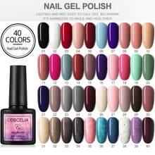 Coscelia unha gel arte design manicure kit embeber fora gel polonês híbrido vernizes tudo para unhas femininas manicure ferramentas
