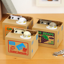 Creative Cute Cat Coin Box Save Money Bank Electronic Automatic Animal Dog Money