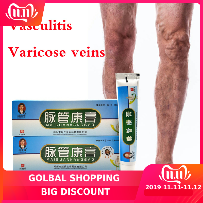 10pcs Varicose Veins Treatment Ointment Vasculitis Phlebitis Spider Veins Pain Varicosity Angiitis Remedy Removal Herbal Cream