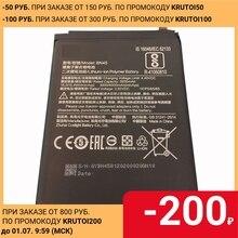 Аккумулятор для телефона 4000 мАч BN45 для Xiaomi Redmi Note 5 Note 5 Pro, Высококачественная сменная батарея, перезаряжаемые батареи