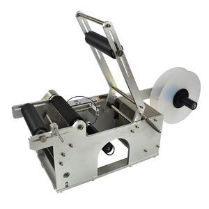 Image 5 - Aplicador de Etiquetas Máquina Rotuladora Garrafa 20 50 Pcs/min LT 50 Semiautomática Garrafa Redonda Máquina de Rotulagem