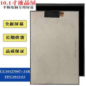 Image 5 - CC10127007 31K FPC10131O جديد 10.1 بوصة 31pin IPS شاشة LCD JLT FI10113 P6458 لنموذج: BQ 1045G شاشة عرض الكمبيوتر اللوحي