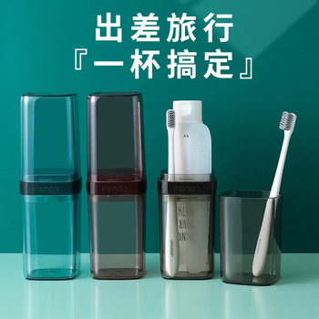 New multifunctional wash gargle cup travel portable toothbrush box plastic toothbrush toothpaste to receive travel mug household wash cup couple s toothbrush cup plastic creative simple mouth cup tooth mug toothbrush case