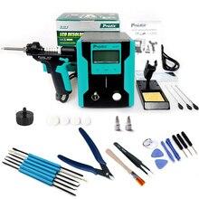 Pros Kit SS 331H ESD Lcd ディスプレイ電気はんだ銃真空吸引はんだ吸盤ポンプ 220 220V の BGA PCB 回路基板の修理