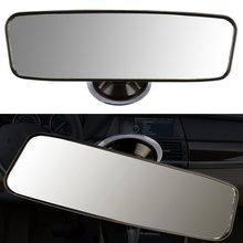 Универсальное автомобильное зеркало заднего вида внутреннее